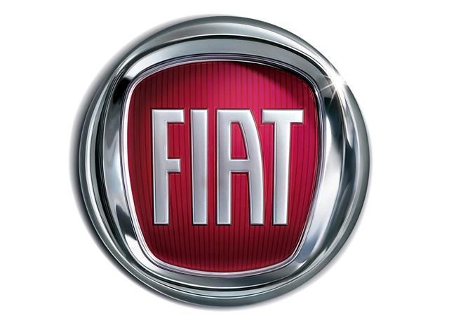 Промоции - Fiat