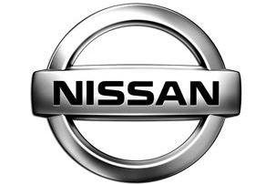 Втора употреба - Nissan